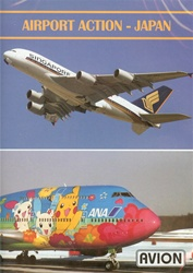 Airport Action - Japan 747 767 A300F A320 737 DVD
